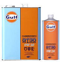 Gulf_gt30