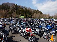 Sdemo_ride__14