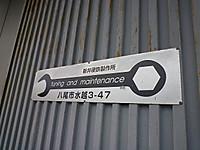 Sp1040410
