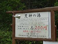 S0816046