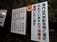Sdsc01818
