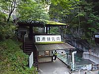 Srimg0011