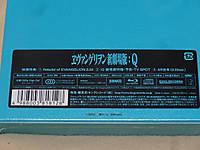 Sdsc03378