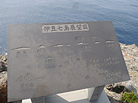Sp1020553