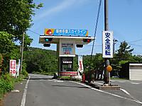 Sdsc03643