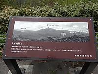 Sdsc03690