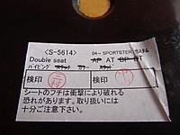Sdsc03806