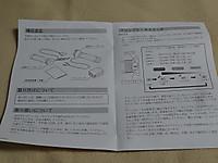 Sdsc03988