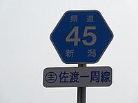 Sdsc01048