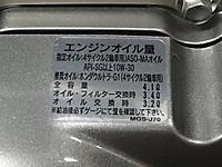 Sdsc01128
